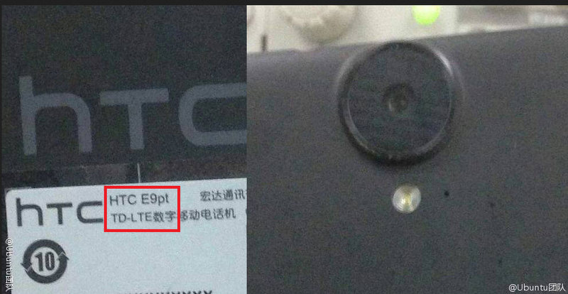 Images-of-the-HTC-One-E9pt-leak.jpg-3.jpg