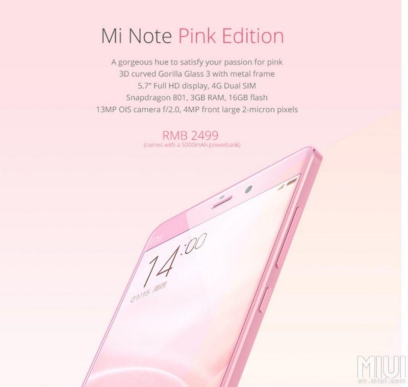 Mi-Note-pink-1.jpg