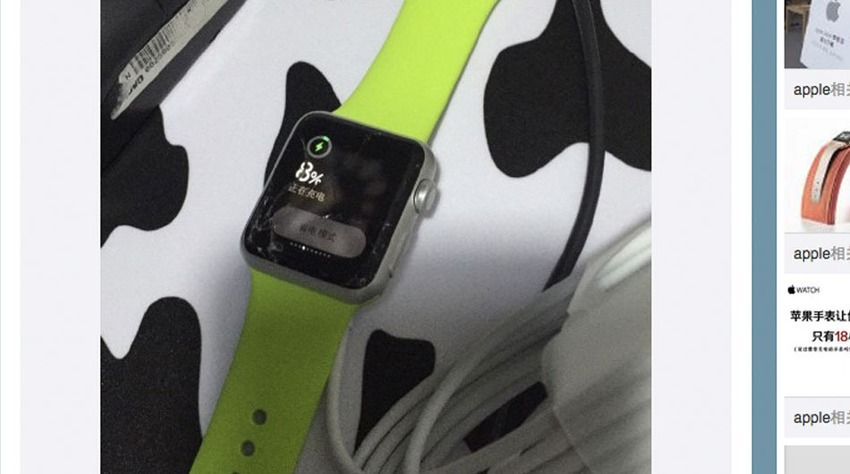 Apple-Watch-images-3.jpg