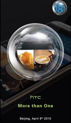 HTC-M9-plus.jpg