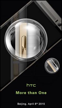 HTC-M9-plus1.jpg