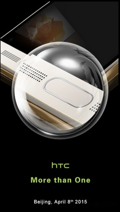 HTC-M9-plus7.jpg