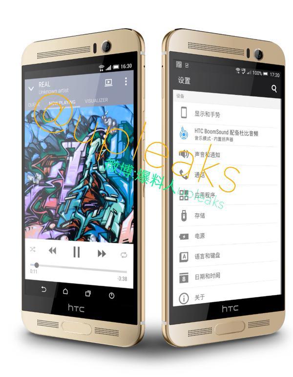 HTC-One-M9-2.jpg