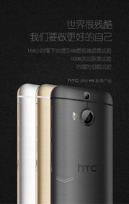 HTC-One-M9-Plus-official-images7.jpg