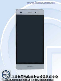 Huawei-P8-Lite-is-certified-in-China-by-TENAA.jpg.jpg