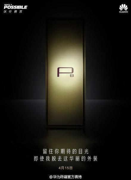 Huawei-P8-official-teaser_24.jpg