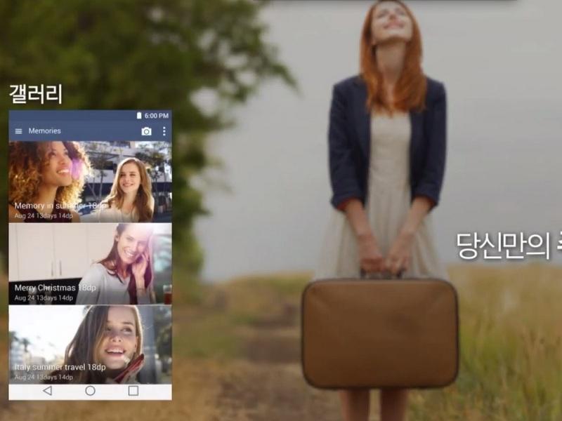 LG-UX-4.0-images-11.jpg