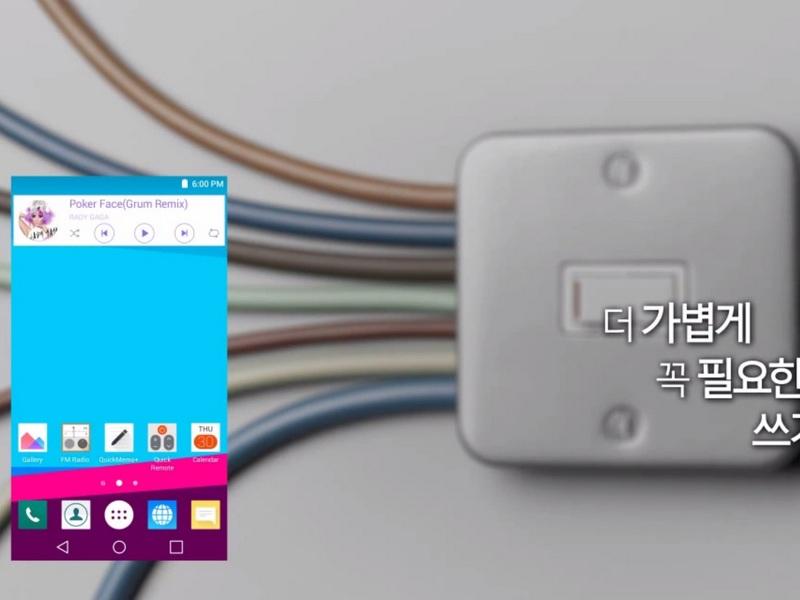 LG-UX-4.0-images-2.jpg