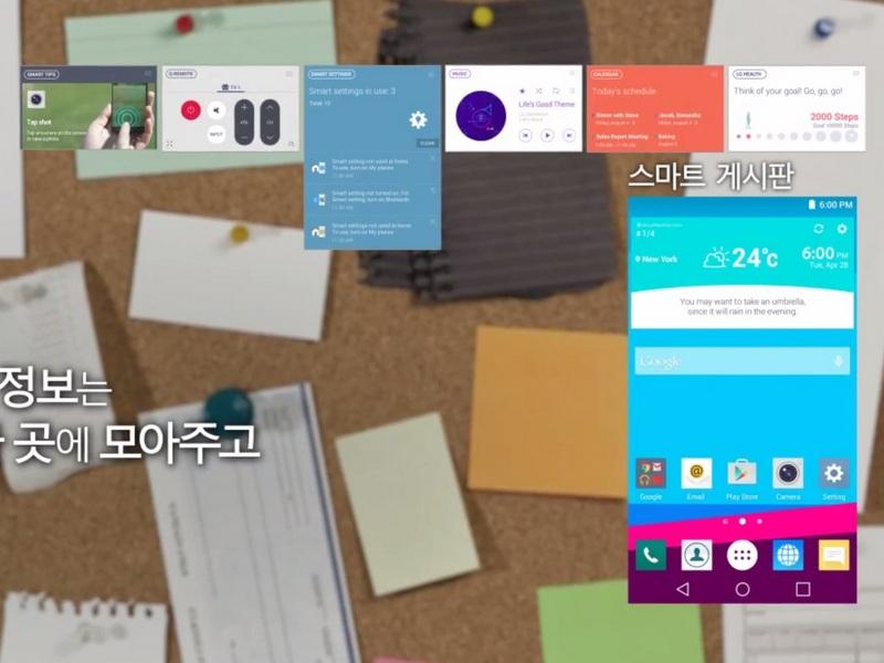 LG-UX-4.0-images-3.jpg