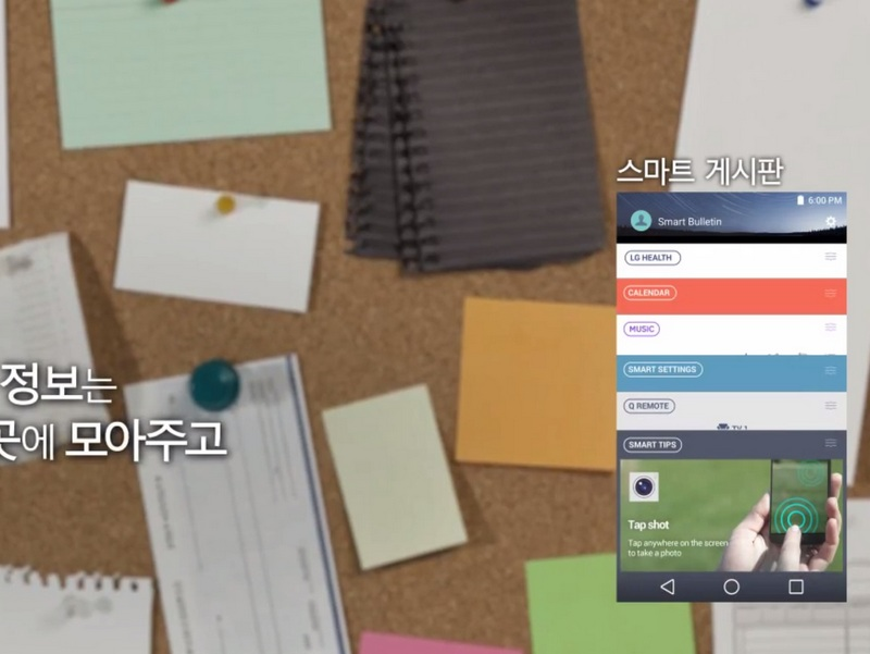 LG-UX-4.0-images-5.jpg