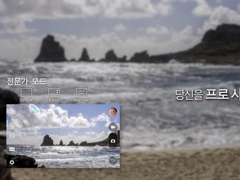 LG-UX-4.0-images-7.jpg