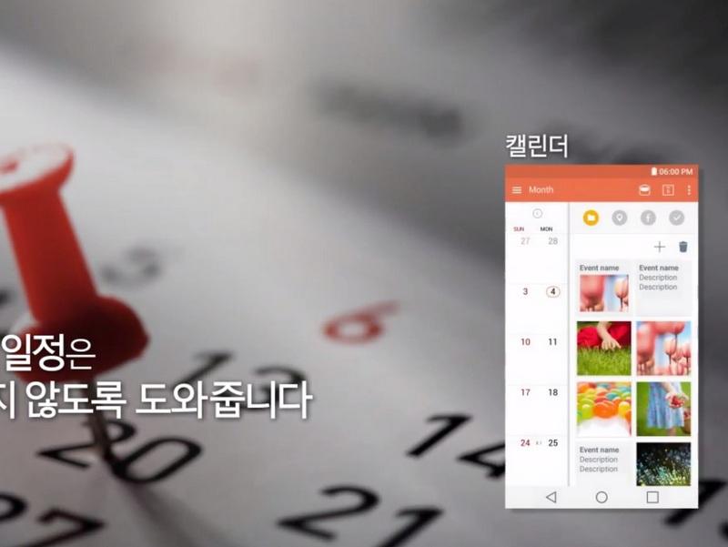 LG-UX-4.0-images-8.jpg