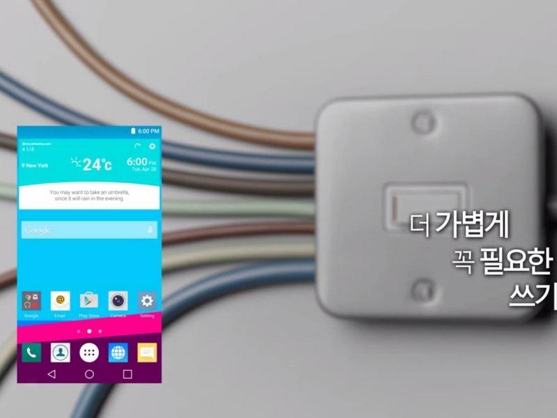 LG-UX-4.0-images.jpg