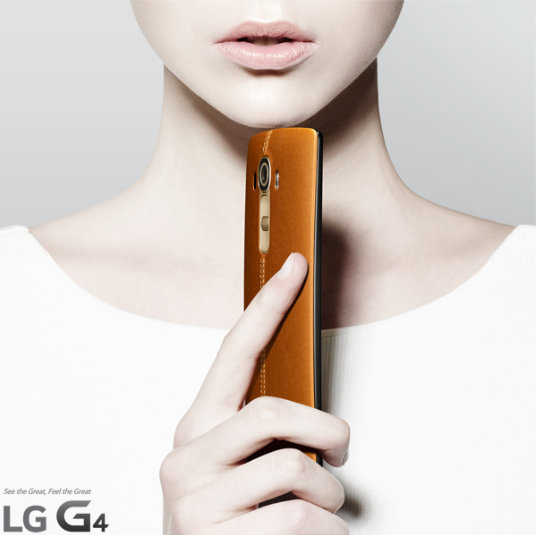 LG-posts-pictures-of-LG-G4-before-officially-unveiling-the-phone.jpg