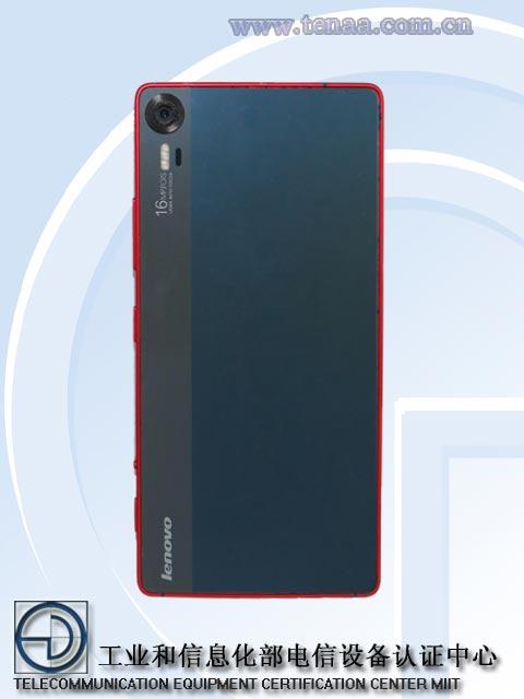 Lenovo-Vibe-Shot-hd-TENAA_2.jpg