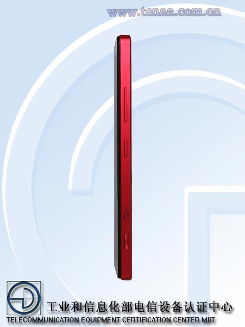 Lenovo-Vibe-Shot-hd-TENAA_4.jpg