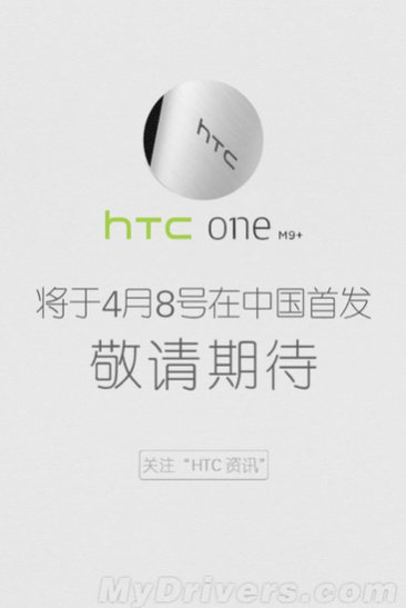 More-promo-shots-of-the-HTC-One-M9.jpg-6.jpg