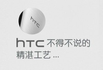More-promo-shots-of-the-HTC-One-M9.jpg.jpg