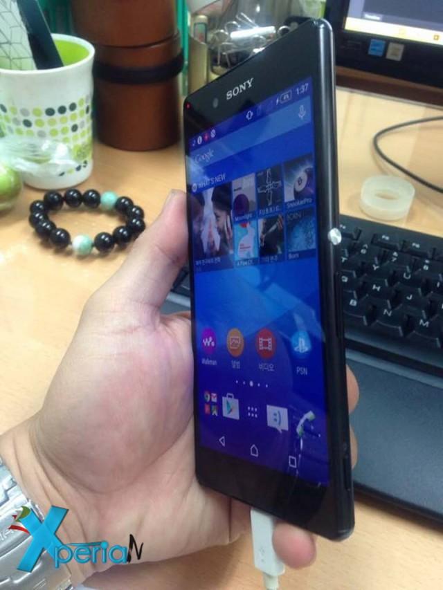 New-Sony-Xperia-Z4-photos-6.jpg