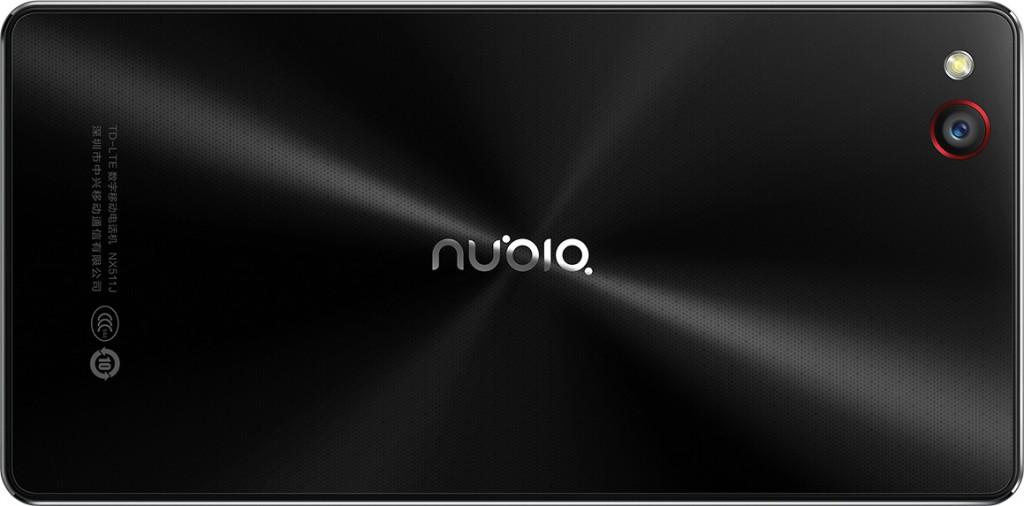 Nubia-Z9-Mini-c.jpg