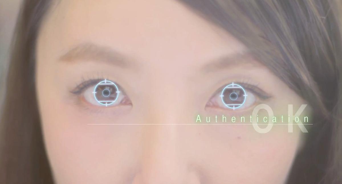 Fujitsu-Arrows-NX-F-04G-2.jpg