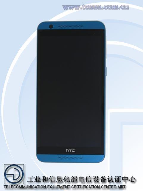 HTC-E9sw.jpg