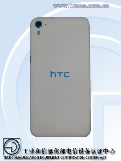 HTC-E9sw_2.jpg