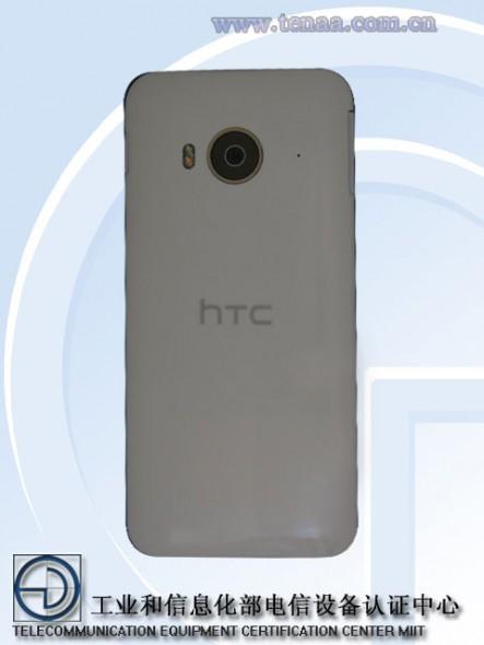HTC-One-M9ew-3-e1430822325715.jpg