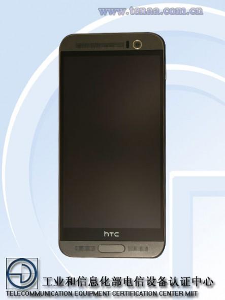 HTC-One-M9ew-e1430822297103.jpg