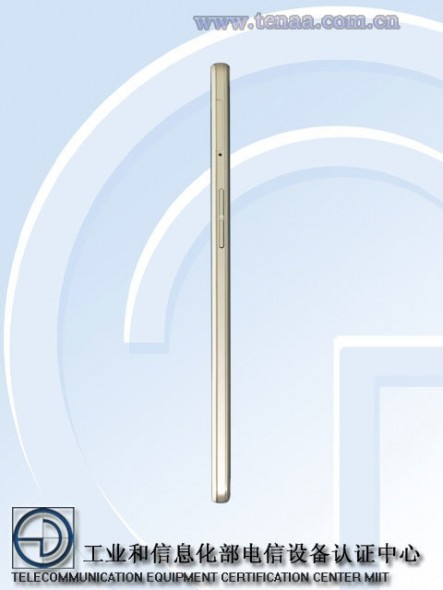 Oppo-R7-TENAA_4-e1430728467126.jpg