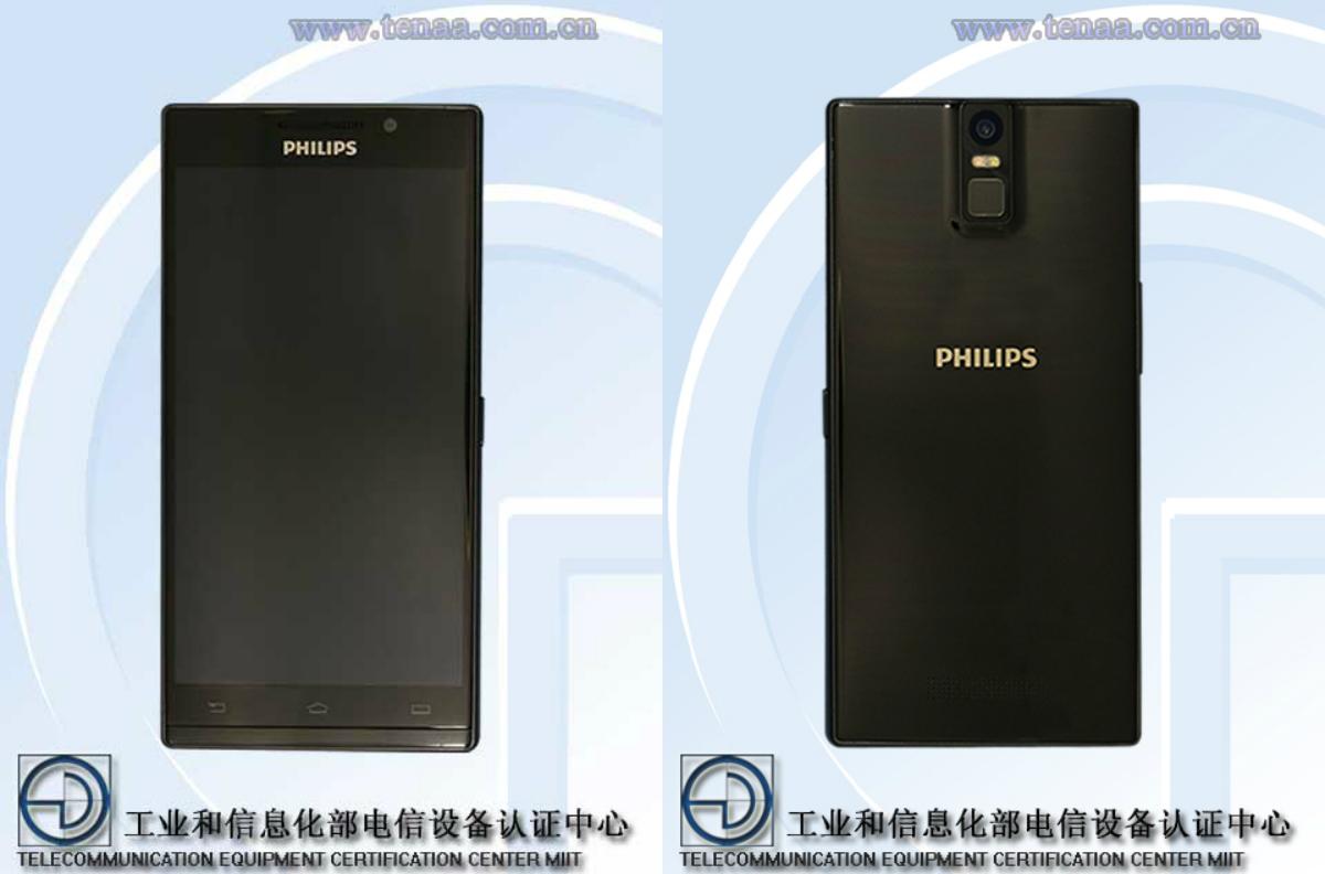Philips-i999-TENAA.jpg