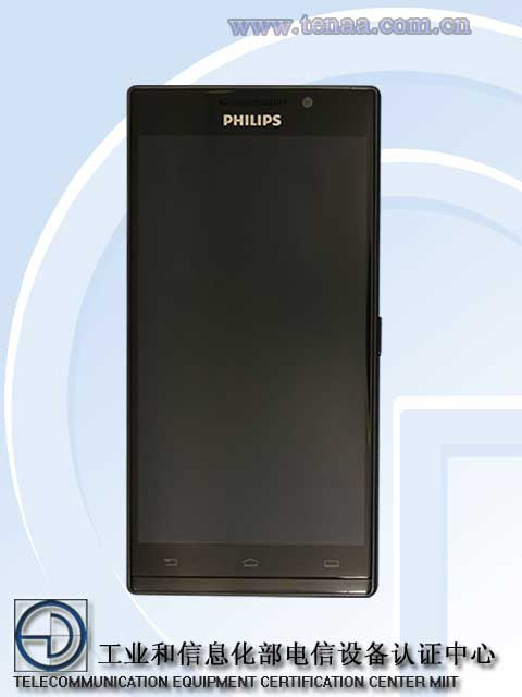 Philips-i999-TENAA_1.jpg