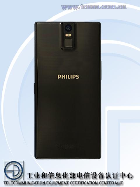 Philips-i999-TENAA_2.jpg