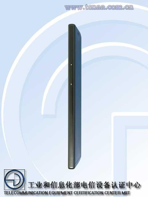 Philips-i999-TENAA_3.jpg