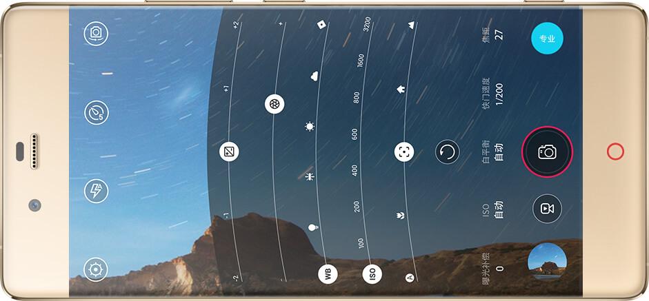 The-Nubia-Z9.jpg