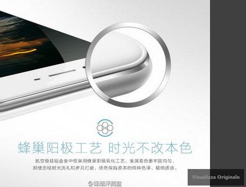 Vivo-X5-Pro-is-official.jpg-4.jpg