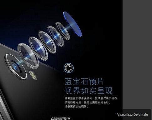 Vivo-X5-Pro-is-official.jpg-8.jpg
