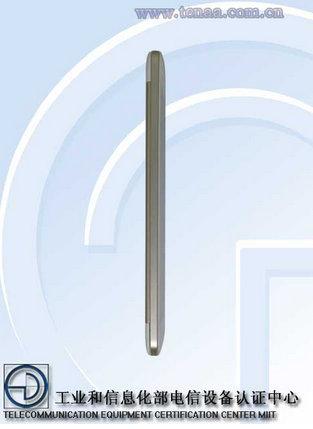 Vivo-X5Max-s-is-certified-by-TENAA.jpg-2.jpg