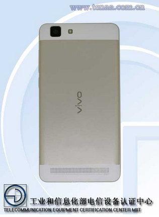Vivo-X5Max-s-is-certified-by-TENAA.jpg-3.jpg