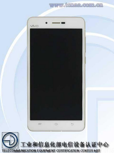 Vivo-X5Max-s-is-certified-by-TENAA.jpg.jpg