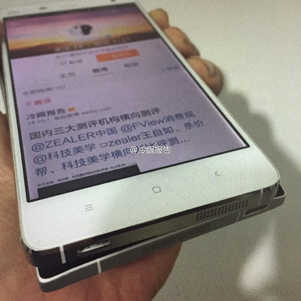 Xiaomi-Mi5-leak_1.jpg