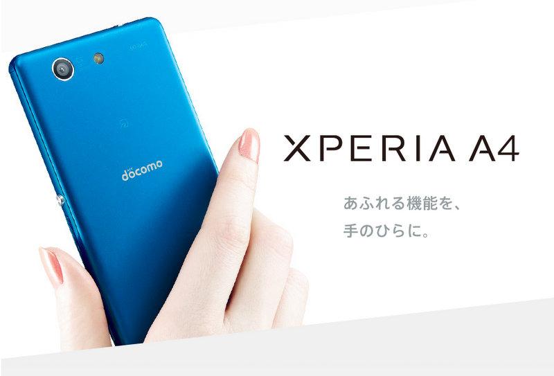 Xperia-A4.jpg