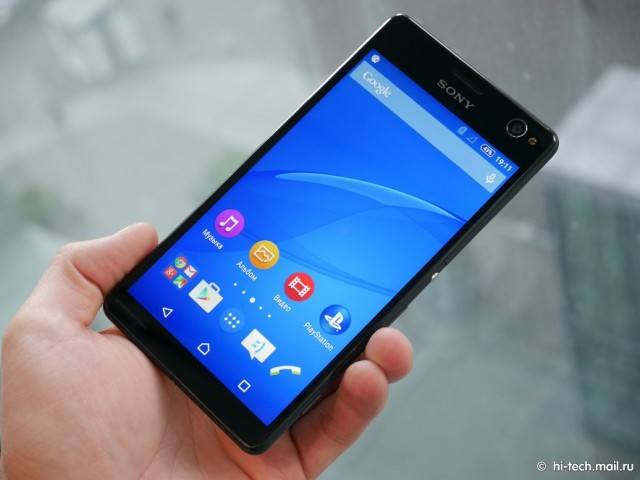 Xperia-C4-hands-on_1-640x4801.jpg