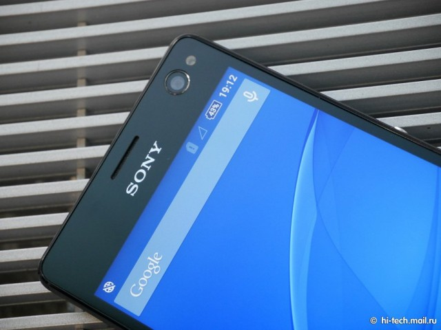 Xperia-C4-hands-on_6-640x4801.jpg