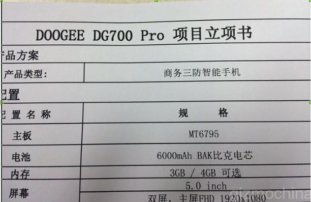 Doggee-dg700-pro-leak