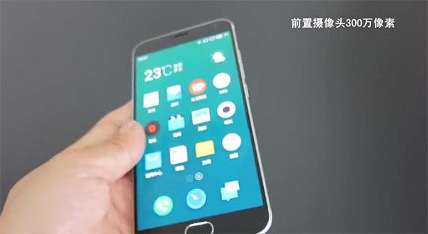 Meizu MX5 video
