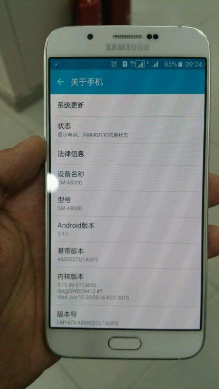 Samsung-Galaxy-A8-5.jpg
