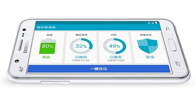 Samsung-Galaxy-J5-2.jpg