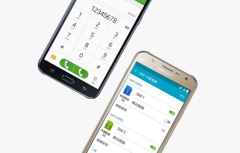 Samsung-Galaxy-J7-6.jpg