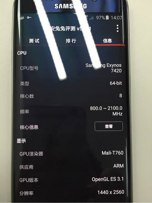 New-images-of-the-Galaxy-S6-edge-Plus-3.jpg